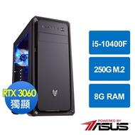 華碩B560平台[聖天騎兵]i5-10400F/8G/RTX3060/250G_M2