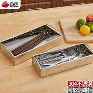 304不銹鋼消毒櫃筷子盒 餐具筷子筒收納架 廚房家用瀝水筷籠