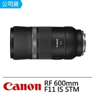 【Canon】RF 600mm F11 IS STM(公司貨)
