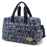 日本🇯🇵史努比Snoopy摺疊旅行袋