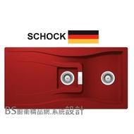 【BS】德國原裝 SCHOCK花崗岩水槽 WD-150-81 【BS廚衛精品網】花崗石水槽