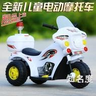 三輪車 新款兒童電動摩托車警車電動三輪車寶寶室內外電瓶車玩具車童車T 5色