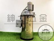 【紳士五金】江玖牌 1HP 密封式無聲送水機 超靜音送水機 抽水機 附配件 台灣製造