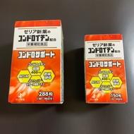 真貨!日本 Zeria 軟骨素