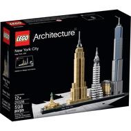 【樂GO】 LEGO 樂高  21028 建築系列 紐約市