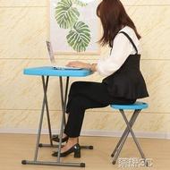 餐桌 摺疊桌椅簡易家用小桌子兒童學習桌書桌餐桌可升降便攜式戶外電腦wy JD   居家生活節