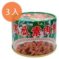 大茂 黑瓜素肉醬 180g (3入)/組