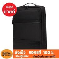 sbp โปรโมชั่นกระเป๋าเป้ ราคาถูก  SAMSONITE RED กระเป๋าเป้ ใส่โน้ตบุ๊ค 14 นิ้ว แบบหนัง รุ่น BRIU BACKPACK  Travel bag