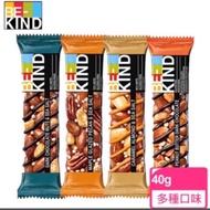 ✨最新效期✨ BE-KIND 堅果棒 多口味 花生醬黑巧克力 海鹽焦糖風味杏仁 海鹽楓糖山核桃