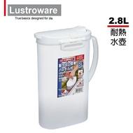 Lustroware 日本岩崎耐熱冷水壺-2800ml