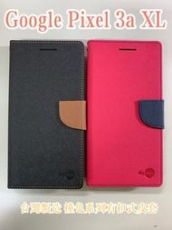 """""""扛壩子"""" 台灣製造撞色系列 Google Pixel 3a XL 6吋 皮套手機套側立皮套手機殼背蓋單內裡二卡槽"""