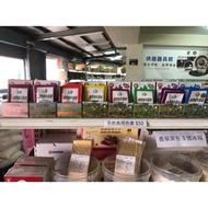 (烘培小當家)天然色素 食用色素 烘培材料翻糖棉花糖飲料原料采鴻天然食用色素