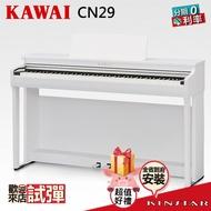【金聲樂器】KAWAI CN29 數位鋼琴 2019最新改款 白色 CN 29