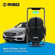 Benz 賓士 C系列 2016- 智能Qi無線充電自動開合手機架【專用支架+QC快速車充】 MB-608