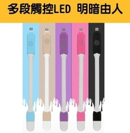 【酷碼數位】 買五送一 可調明暗 觸控USB LED 觸控燈 觸控LED燈 小米燈 隨身燈 觸控USB燈 小米風扇