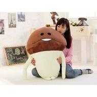 現貨 可愛 療癒 Funghi 方吉 蘑菇人 大型娃娃 公仔 抱枕 玩偶 禮物(666元)