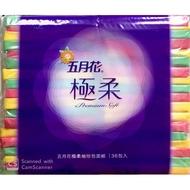 【免運】『五月花』極柔袖珍包面紙(10抽x36包x20袋/箱)