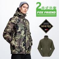 【FOX FRIEND 狐友】GORE-TEX 迷彩3Layer+POLARTEC 200刷毛外套 二件式(1123)