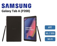 【滿3000點數10%回饋】Samsung Galaxy Tab A P200 (2019) with S Pen 8吋 Wi-Fi 平板電腦 黑/銀/金 三色