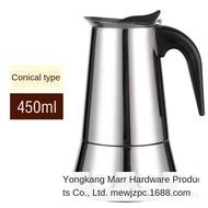 Geyser Moka Expresso เครื่องทำกาแฟ,เครื่องทำกาแฟหม้อโมก้าสแตนเลส4/6ถ้วยเครื่องชงกาแฟยอดนิยมเครื่องชงกาแฟ