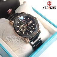KADEMAN卡德蔓 真三眼 計時碼表 日期 運動錶 男錶 防手錶 瑞士品牌 馬王 卡德曼 玫瑰金x黑 KA863玫黑