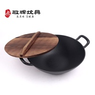 Jinghui Cast Iron New Style Binaural Flat-bottom Wok Induction Cooker General Pig Iron Pot Manual Casting Japanese Ironw
