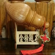 台灣桃花心木 大Q版文昌筆組 長26公分 筆頭直徑寬 12公分 和精緻鏤空筆架 一整組