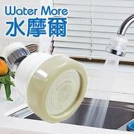 水摩爾浴室廚房三段增壓噴灑頭/360度水龍頭水花轉換器-米色耐用款(2入) 水花高射炮節水器 不亂噴