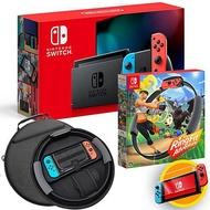 任天堂Switch主機(電量加強版)+健身環大冒險+專用豪華收納包《贈:玻璃保護貼+手把果凍套含類比組》紅藍手把