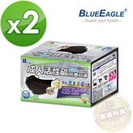 藍鷹牌 成人四層式平面黑色活性碳防塵口罩 50入*2盒