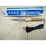 傳統木柄電烙鐵 40W 110V