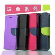 NOKIA 7 Plus 玩色系列 磁扣側掀 立架式皮套(6吋)