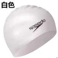 Speedo泳帽男女硅膠游泳帽速比濤長發防水護耳PU大號成人專業泳帽