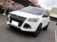2014年 KUGA 1.6T 白色頂級【FB搜尋阿新夢想中古車】中古車  二手車