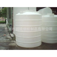 ✺✱♧Meizhou Petrochemical Oil Storage Plastic Water Tower Vertical Thickened PE Clinker Tank Drum