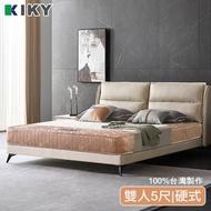 【KIKY】一代德式護背硬式彈簧床墊(雙人5尺)