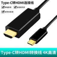 Thunderbolt 3 USB Type-C雷電口轉HDMI 2.0轉接器 4K高清