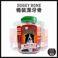 貓蕊520~買到賺到桶裝DOGGY BONE潔牙骨