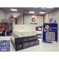 [神宇通訊] 全新 & 二手Apple Watch Series 3 高雄實體店面可面交