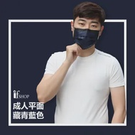 【GRANDE 格安德】醫用口罩50入 雙鋼印彩色口罩 台灣製造 MIT(平面成人口罩 撞色藏青藍色)
