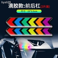 Reflective Stickers Vehicle Car Reflective Stickers Warning Sign Car Stickers