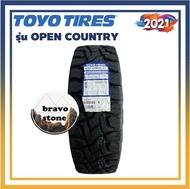 ส่งฟรี TOYO รุ่น OPEN COUNTRY R/T ยางรถกระบะ 26/70 R16 265/65 R17 265/60 R18 265/50 R20 (ยางขอบ16-20) ราคาต่อ1เส้น (แถมจุ๊บลมยาง) ปี21 ฟรีประกันจากโรงงาน 5 ปี