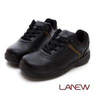 【La new】安底系列 鋼頭安全鞋(男30240101)