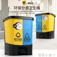 垃圾桶分類家用環保腳踏塑膠垃圾筒廚房帶蓋戶外環衛方形大 NMS蘿莉小腳ㄚ