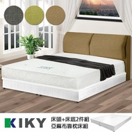 【KIKY】森林王子北歐風亞麻布靠枕床組-雙人5尺(床頭片+床底)