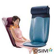預購 OSIM 背樂樂2 OS-290 藍色