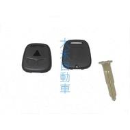 大禾自動車 鑰匙外殼 含鑰匙胚 適用 三菱 Mitsubishi Savrin Galant Lancer