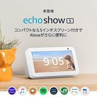 現貨!!全新Amazon亞馬遜 Echo Show 5  Alexa智慧助理+藍芽喇叭+螢幕顯示