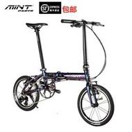 Mint折疊T1/T3/T9迷你14/16寸輕變速自行車成人學生男女式單炫彩