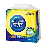 【全新免運】得意 連續 抽取式 花紋 衛生紙 ( 100抽 x 10包 x 7袋 ) 共70包 超值 量販 廠商直送 製造日期最新 全台灣最便宜